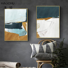 HAOCHU azul y negro Vintage textura abstracta arte impresión cartel nórdico línea lienzo pintura para pasillo de Hotel decoración de pared imagen