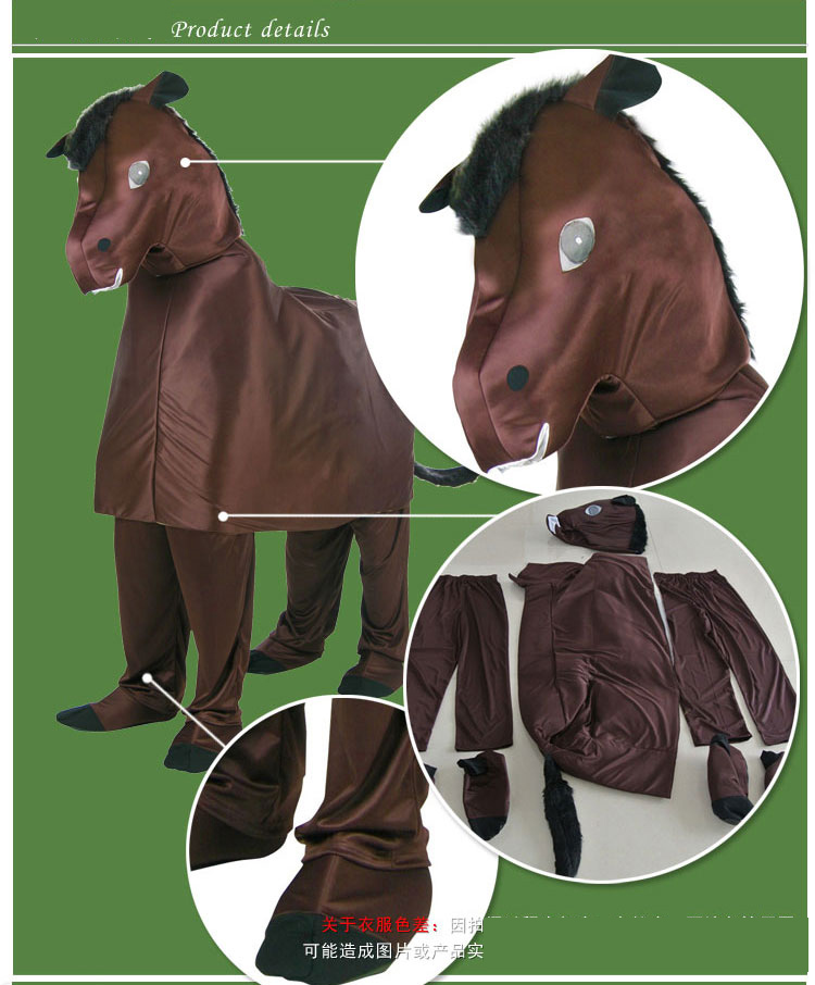 online get cheap person horse costume aliexpresscom alibaba group