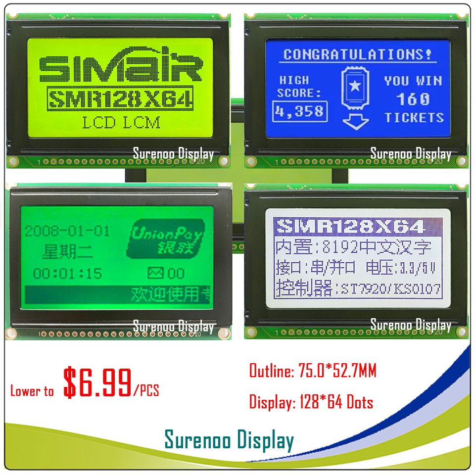 Outline 75 00X52 70MM 12864 128*64 Graphic Matrix LCD Module Display Screen  Build-in KS0108