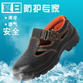 men's big size dresses steel toe covers working safety summer shoes soft leather sandals plate sole breathable low boots zapatos