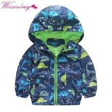2017 New Spring Autumn Animal Windbreaker Kids Jacket Boys Dinosaur Baby Outerwear Coats Boys Kids Hooded Baby Clothes 90-120cm