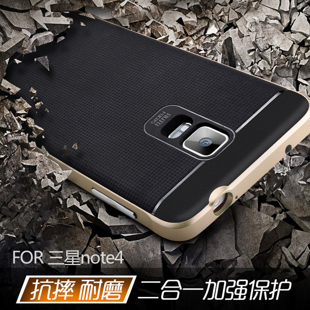 super popular da6bd 258d7 US $4.99 |High quality Original ipaky brand case for Samsung note4 silicone  protective cover for galaxy note 4 in stock,free shipping -in Fitted Cases  ...
