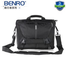 все цены на Benro CoolWalker CW M100N double-shoulder slr professional camera bag camera bag rain cover онлайн