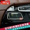 1pc Aluminum FOR BMW 5 Series (2011-2015) F18 520li 525li 528li Ashtray decorative borders