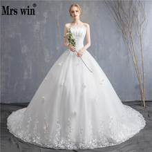 Wedding Dresses 2019 New Mrs Win The Sexy Strapless Chapel Train Ball Gown Princess Luxury Stereo Embroidery Wedding Dress F(China)