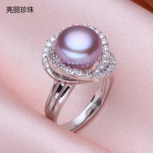 Eternal wedding Women Gift word 925 Sterling silver real Bright pearl genuine 11mm, a 12mm natural freshwater ring, black