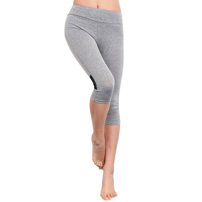 Hip Leggings Women Fitness Shorts Workout Yoga Shorts
