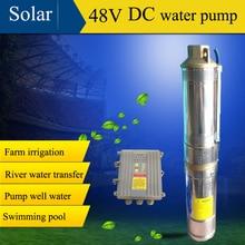 Цена солнечный насос для сельского хозяйства сделано в китае солнечный водяной насос