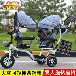 Twin płodu trójkołowy podwójne wózek dla dziecka wózek na wózek