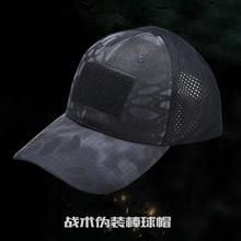 Multicamové baseballové čepice CP Camouflage Bionické prodyšné Tactical Army Fishing Combat Hip Hop Snapback Nastavitelné ochranné klobouky