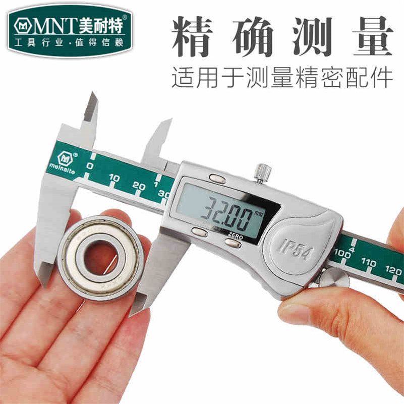 Digital display Vernier Calipers 0-200mm 0.02 Precision Micrometer Measuring Stainless Steel Inspectors Measuring Tools цена и фото