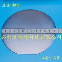 Research Purity of 4-inch Prime Wafer Silicon Wafer for Electron Microscopic Film Diffraction of 11N Single Crystal