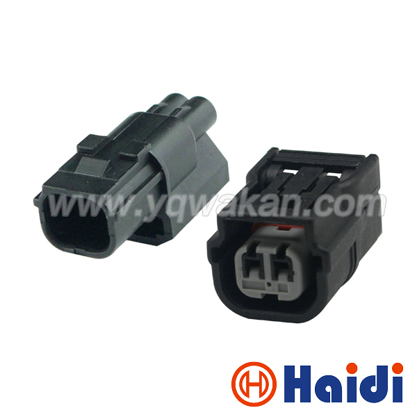 Free Shipping 5sets 2p Automotive Wiring Harness Connector Sumitomo Male Female Connectors 6189 6905in From Lights Lighting On Aliexpress: Sumitomo Automotive Wiring Harness At Jornalmilenio.com