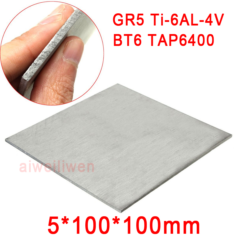 5mm thickness Grade 5 gr5 titanium Ti-6AL-4V plate titanium alloy sheet BT6 TAP6400 Special for ultrasonic medical treatment