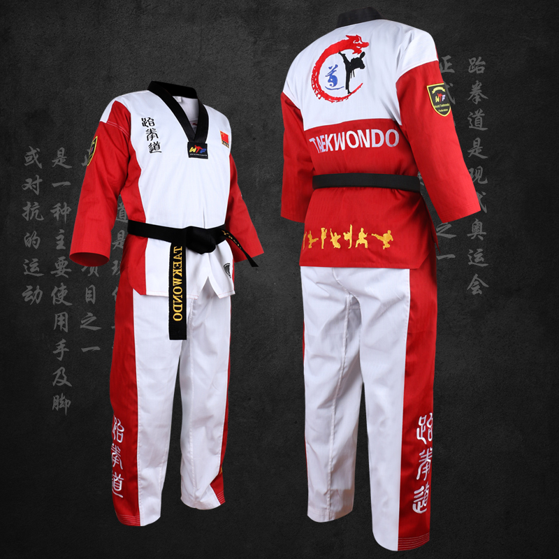 Hard-Working Taekwondo Doboks Uniform Clothes Professional Karate Suit Dedicated Suit For Child&adult Training Four Colors For Choice Complete Range Of Articles Fitness & Body Building Sports & Entertainment