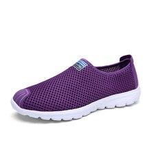2017 Summer Fashion Women Casual Shoes Female Zapatillas Ultralight Walking Outdoor Shoes Women Casual Flats Shoes Size 36-40
