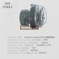 compressor clutch,automobile air conditioning compressor SANDEN 7V16 CLUTCH 6pk 35BD219