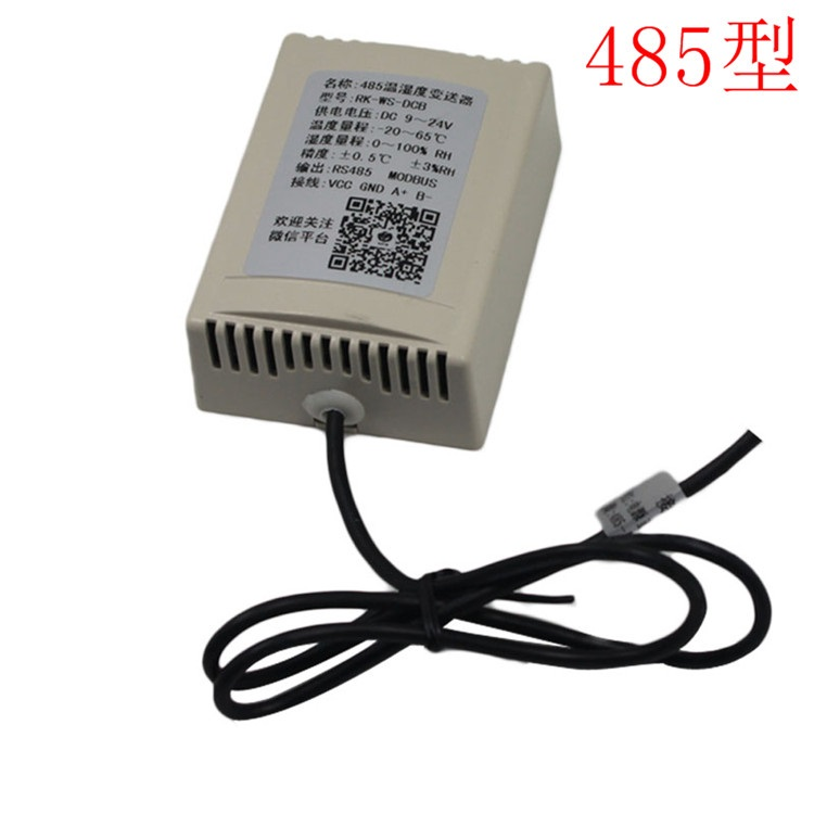 Wall Mounted Temperature And Humidity Transmitter