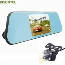 ADAS Dual Dash Cam Rearview Mirror Backup Camera 5″ IPS Touch Screen 1080P Car Dash Camera