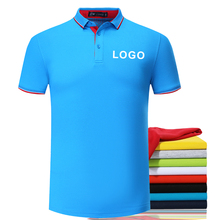 custom logo uniform polo Shirt embroidery text or business, organization, bulk,  uniform, reunion, school
