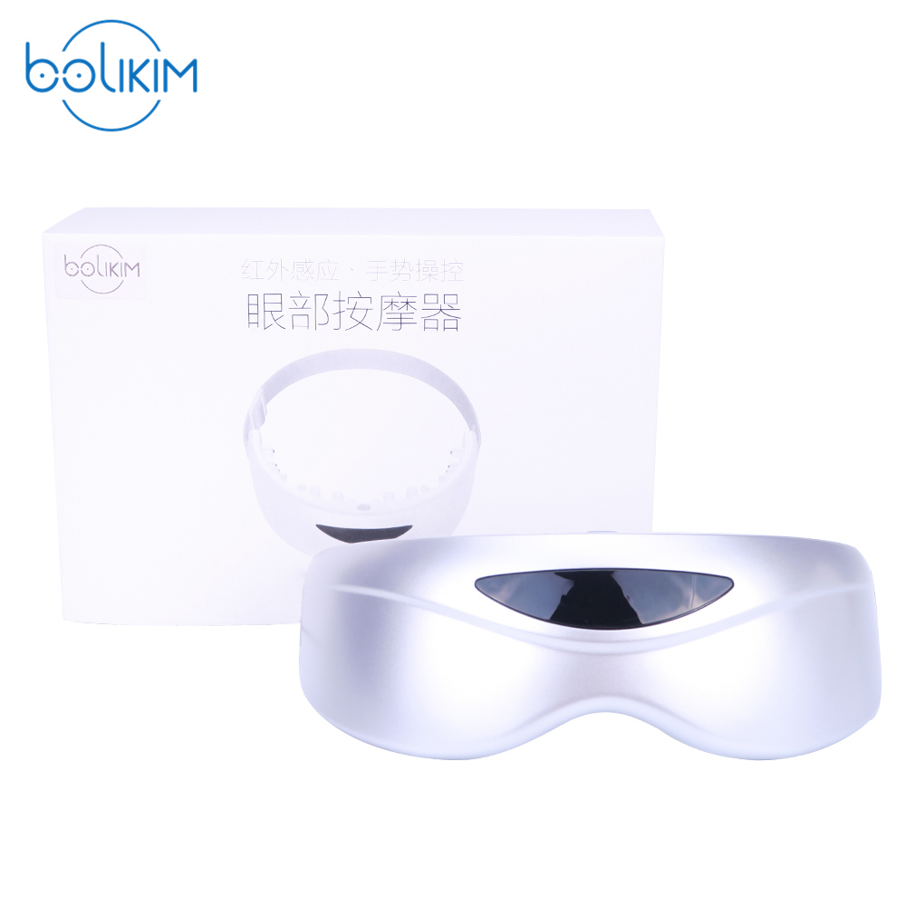 BOLIKIM Electric Vibration Magnetic Eye Massager Machine Heating Massage Glasses Infrared Gesture Adjust Machine Eye Care 2017 new rechargeable electric eye massager hot cold eye care machine vibration massage device remove wrinkle eye brightener