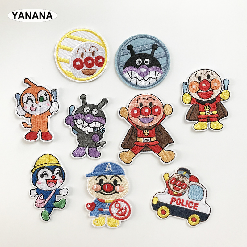 cute Cartoon man for clothes patch Individuality decorate DIY