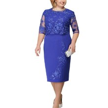 Women Lace Stitching Fake Two-Piece Plus Size Dress Half Sleeve Solid Straight Jacket Formal Party Vestido