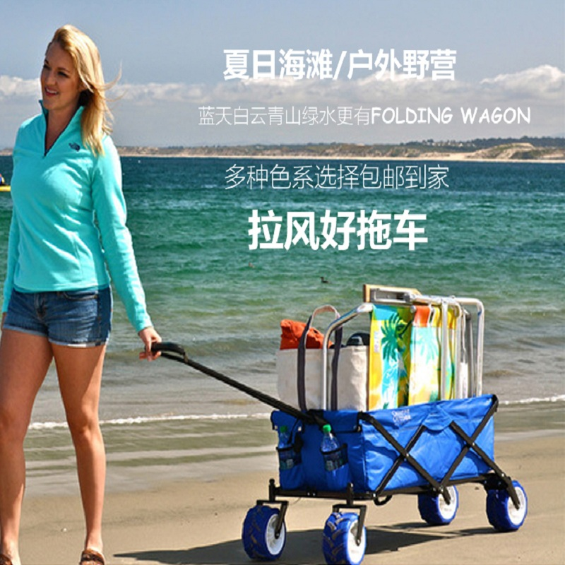 Outdoor ice bag picnic table big round beach trailer folding portable Oxford cloth shopping cart camping car outdoor camping hiking picnic bags portable folding large picnic bag food storage basket handbags lunch box keep warm and cold