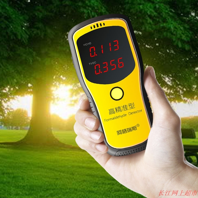 Portable Digital Formaldehyde Detector Household HCHO Benzene Detection TVOC Air Quality Monitor Gas Detector Gas Analyzer