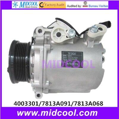 באיכות גבוהה MSC90CAS מדחס AC האוטומטי למיצובישי 4003301 7813A091 7813A068