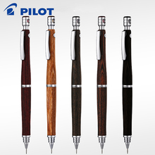 1Pcs Pilot S20 Wood Pole Drawing Automatic Pencil  0.5mm Drawing Special Automatic Pen Office & School Supplies