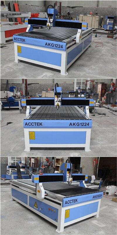 cnc 4 axis control cnc wood machine wood AKG1224 wood door making cnc router cutting