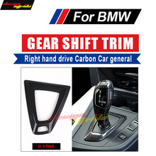 For BMW M Series X5M X6M High-quality Right hand drive Carbon Fiber car General Gear Shift surround cover D-Style Car-styling стоимость