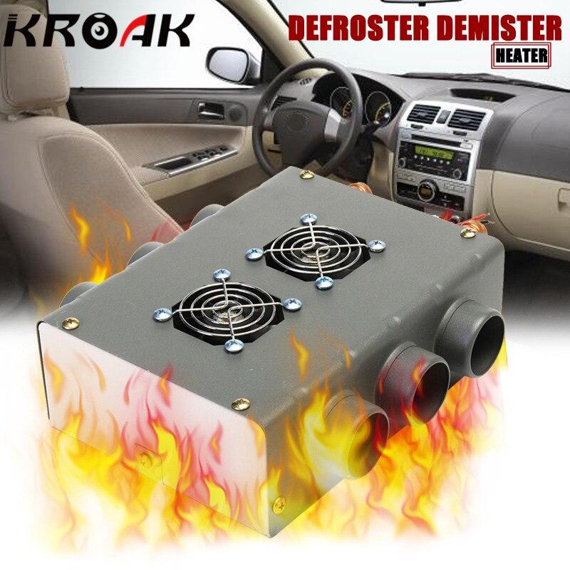 KROAK 70W 12V/24V Defroster Demister Heater Car Truck 6 Holes Red Copper Heating цена