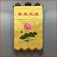 Buddhism Supply Tribute Censer Handmade High Grade Pink Lotus Hang Buddhist Temple Embroidery Decoration Bless Happiness Canvas