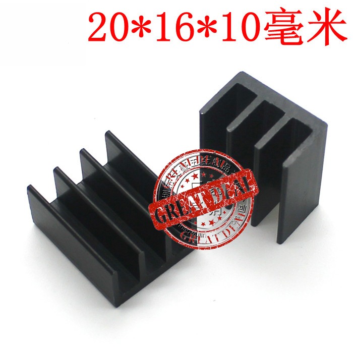 Free Shipping Wholesale 100PCS Aluminum Heatsink 20*16*10MM High Quality IC Thermal Block IC Radiator