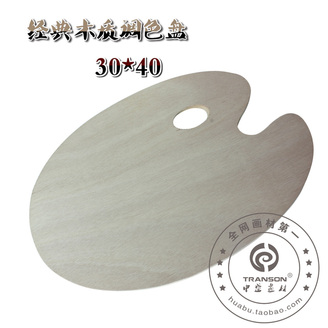 Wood Oval Shape Palette For Painting Traditional Paint Tray 3040CM