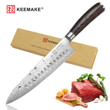 "KEEMAKE Professional 8.5"" Chef knife German 1.4116 Steel Blade Kitchen Knives Color Wood Handle Sharp Meat Cutter Chef Knife(China)"