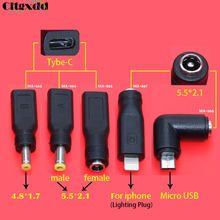 1 Uds DC 5,5*2,1mm tipo C hembra a 5,5X2,1/4,8*1,7mm USB Micro para iphone macho para PC portátil DC adaptador de potencia(China)