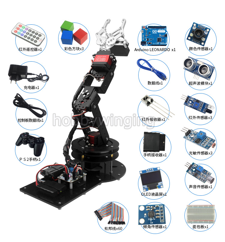 6 DOF Robot Metal Alloy Mechanical Arm Clamp Claw Arduino Secondary Development Learning Suite Robotic Education 7 dof robot arm metal manipullator mechanical arm all metal structure for arduino robotic education