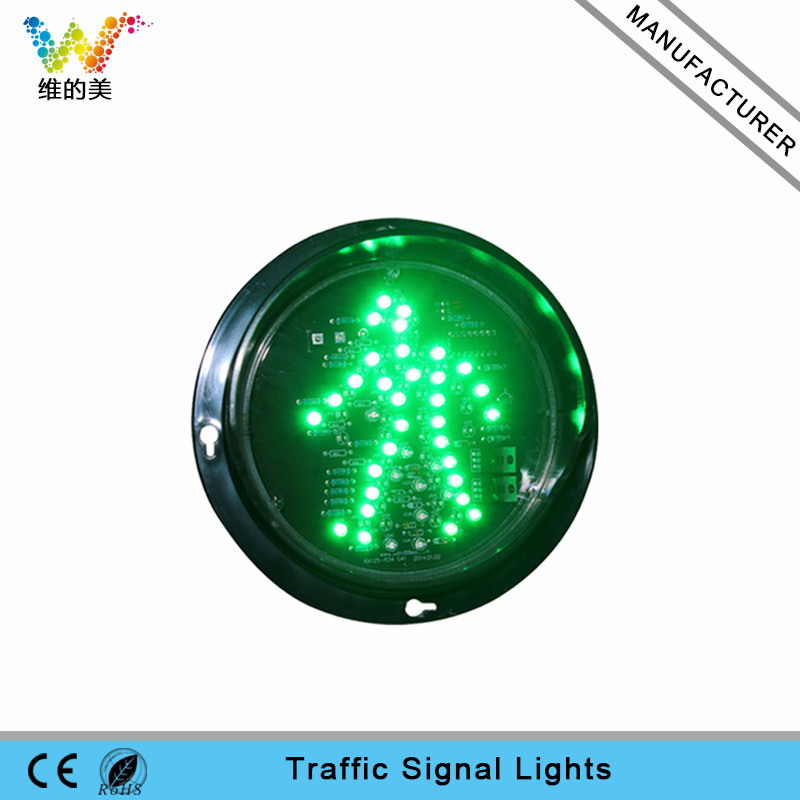 WDM 125mm 12V Traffic Green Pedestrian Walking Man Light Module