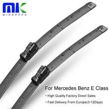 MIKKUPPA стеклоочиститель лезвия для Mercedes Benz E Class W211 W212 W213 E200 E250 E270 E280 E300 E320 E350 E400 E420 E450 E500