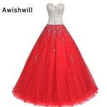 Imagem Real Lace-up Voltar Baguetes Tule vestido de Baile Quinceanera Vestidos Doce Vestido de Princesa Vestidos de 15 Años 16