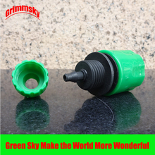 4*7mm 5*8mm usage OD1/4 water hose connector