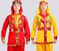 Homens Traje De Dança Do Leão Chinês Tambor Da Cintura Dança Yangko Roupas de Dança Traje Nacional de Dança Do Dragão Chinês Masculino Uniforme 89