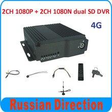 4ch H.264 mobile Car Digital Video Recorder 4G DVR