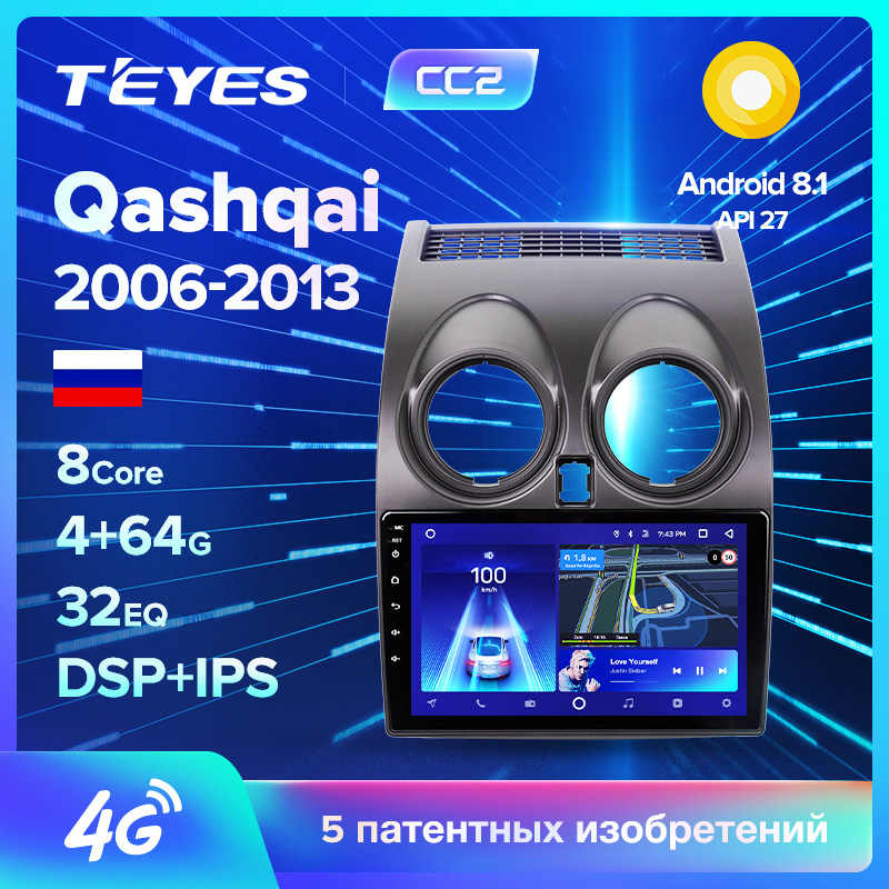 TEYES CC2 For Nissan Qashqai 1 J10 2006-2013 Car Radio Multimedia Video Player Navigation GPS Android 8.1 No 2din 2 din dvd
