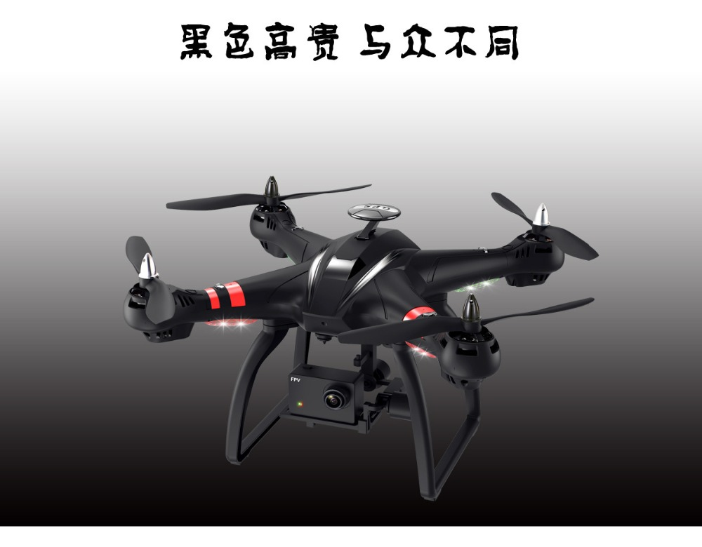 The newest BAYANGTOYS X21 Double GPS Brushless Motor RC Quadcopter 2.4G 6Axis Gyro Drone With WIFI 1080P Camera FPV Helicopter