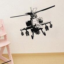 Diseño de arte Del Fondo Del Sofá Etiqueta de La Pared de Vinilo Adhesivo Etiqueta de La Pared Home Arte Decoración Y-624 Helicóptero Militar