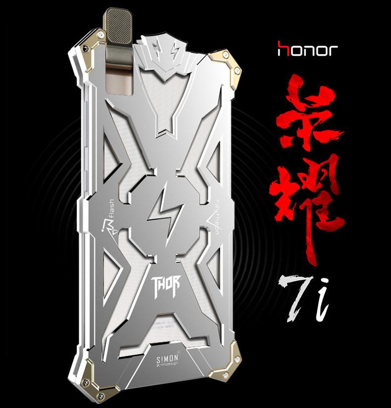 honor 7i case (2)